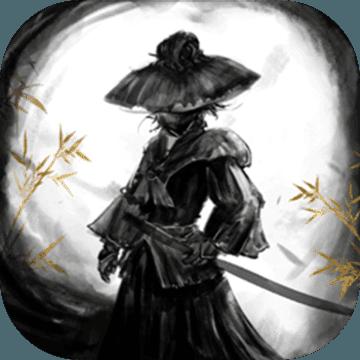 剑与江山破解版