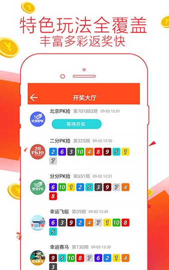 购彩xs软件介绍