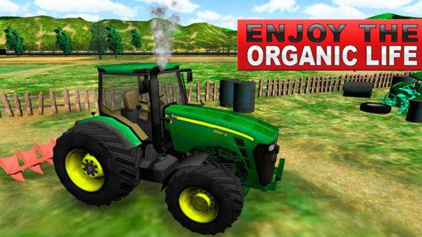 绿色农场拖拉机模拟器