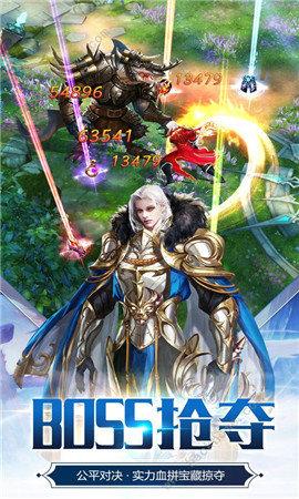 青云剑3D游戏截图