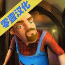 恐怖邻居中文版