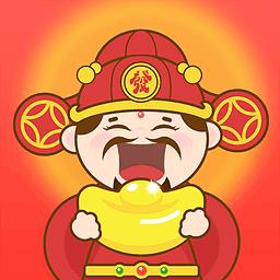 财神彩票app