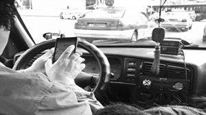 司机抢单软件