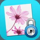 私密相册加密