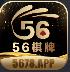 56棋牌游戏