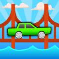 货运桥梁建造