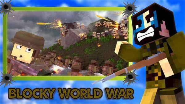 战争工艺世界游戏截图