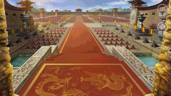 皇帝之风月王朝破解版游戏截图