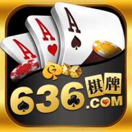 636棋牌