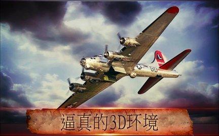航空战斗机