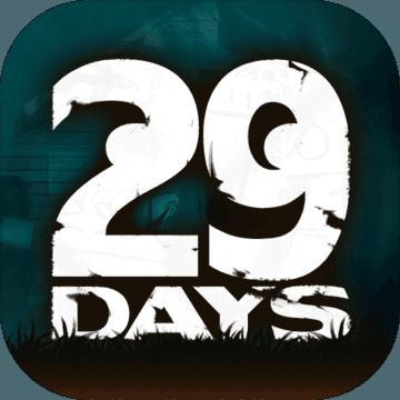 29天破解版