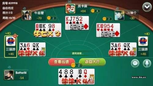 注册送38元(3+6+29)真金彩金棋牌APP是一款奖励十分丰厚的多人棋牌竞技游戏