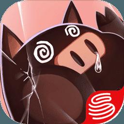 猪场怼怼乐