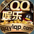 QQ娛樂棋牌