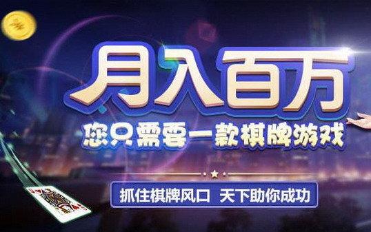 注册送38元(3+6+29)真金彩金棋牌