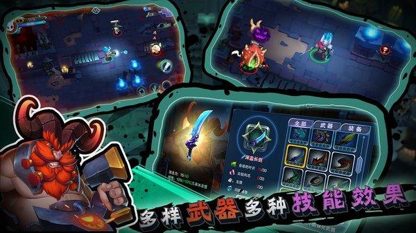 秘海古神遗迹破解版游戏截图