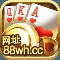 万汇游戏app