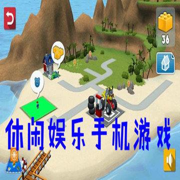 休闲娱乐手机彩神网快三官方-彩神app官方