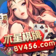 木星棋牌游戏