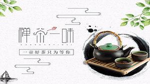 学茶艺的app