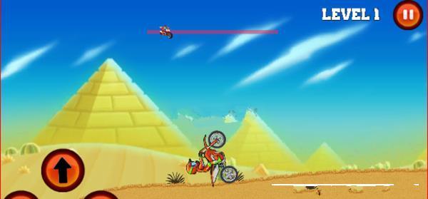 騎自行車爬山截圖