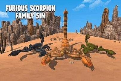 毒蝎模拟器