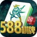 588棋牌游戲