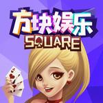 方块娱乐app