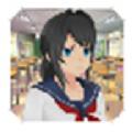 校園模擬器2020漢化版