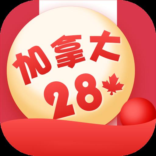 加拿大28预测软件神器