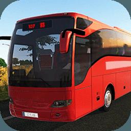 模擬公交車司機