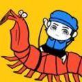 皮皮虾传奇乌龙市首富