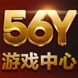 56y游戏中心