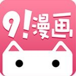 91漫画iOS