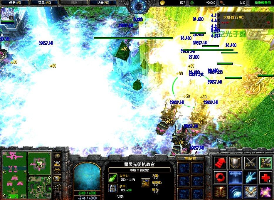 天龍八部3.5魔獸地圖
