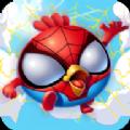 蜘蛛鳥跳躍