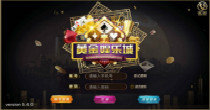 黃金城棋牌app