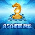 850棋牌土豪版