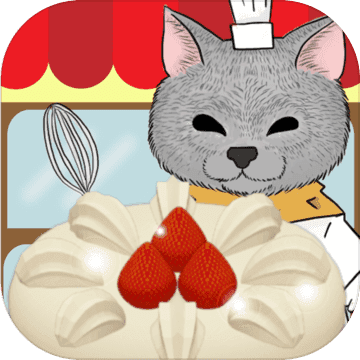 瘋狂貓咪甜品店破解版