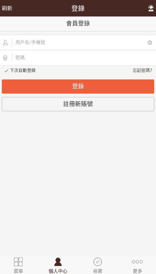 go6hcom六臺寶典安卓版介紹