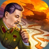 第二次世界大战实时战略