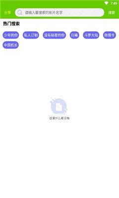 海云搜介紹