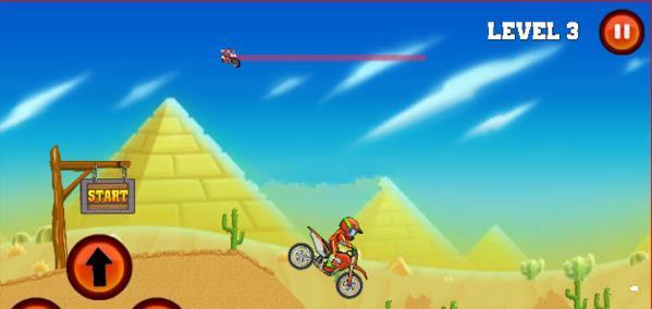 骑自行车爬山