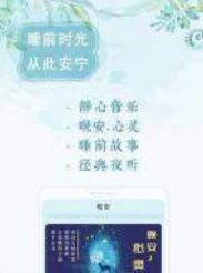 境心冥想app介紹