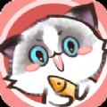猫咪庄园游戏最新版下载- 猫咪庄园游戏安卓版-SNS游戏交友网