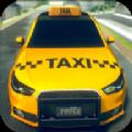 出租车司机的一天