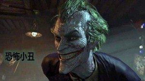 类似恐怖小丑的游戏合集
