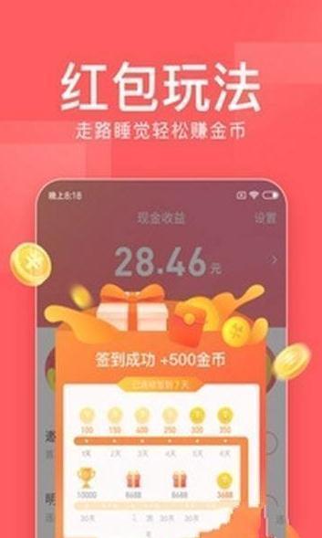 銳頭條app介紹
