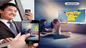 手机视频监控软件