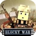 战争工艺世界游戏